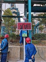 廣州市環保檢測帶ccep認證微型空氣監測站