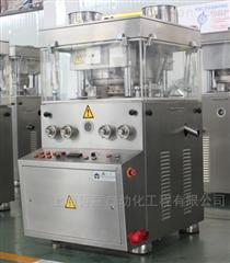 ZP23D软水盐压片机