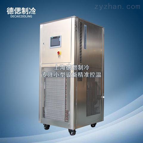 上海制冷加热循环装置运转故障分析