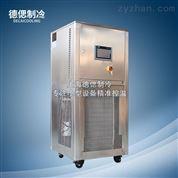多台反应釜制冷加热集成温控系统怎么选