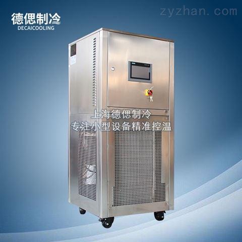 上海反应温度控制系统定期更换循环油