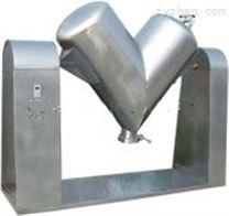 V型高效混合機廠家