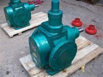 紅旗高溫泵廠YCB系列YCB50-0.6齒輪泵