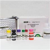 水痘-带状疱疹病毒IgG抗体检测试剂盒