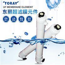 東麗超濾膜廢水處理UF膜