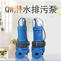 18.5KW潛水排污泵6寸抽水泵
