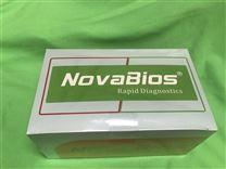 疾控采用馬來絲蟲病elisa檢測試劑盒