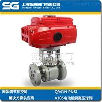 A105材质电动锻钢高压球阀