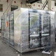 WC-FMD中药颗粒高温瞬时灭菌设备