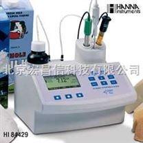 意大利哈纳HI84429微电脑酸度/pH值滴定分析仪