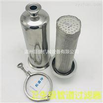 卫生级304 316L不锈钢滤网式过滤器