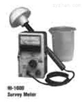 HI-1600微波测漏仪
