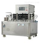 供應微型實驗室超高溫殺菌機(YC-02)
