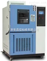 供應QL-100-臭氧老化試驗箱