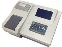 色度儀 TCLR-50