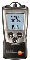 t610 手持式溫濕度儀
