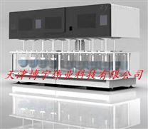 全自动在线16杯药物溶出试验仪