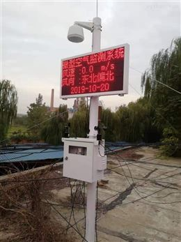 安庆市网格化无组织排放气体监测微型站