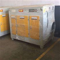 河南UV光解廢氣處理設備