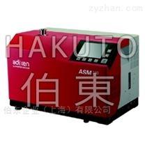 吸枪检漏仪 ASM 306S