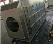 河南活性炭吸附裝置廠家