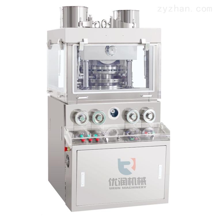 催化剂旋转式压片机