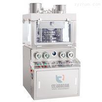 旋转式催化剂压片机