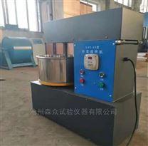 HX-15型立式干粉料砂漿攪拌機價格