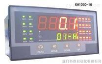 32路巡檢儀-KH105D-32