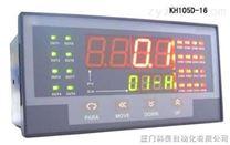 16路巡檢儀-KH105D-16