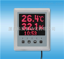 溫濕度顯示儀RS107K帶控制功能