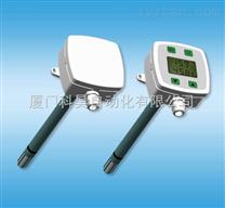 管道式電壓型溫濕度變送器