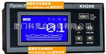 科昊防護型溫濕度變送器( 溫濕度傳感器)