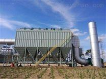 礦熱爐除塵器配置特點