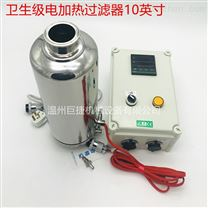 卫生级呼吸器 电加热控温除菌过滤器