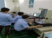 泉州晋江(仪器检测)CNAS证书--仪器校准