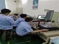 仪器检测泉州晋江(仪器检测)CNAS证书--仪器校准