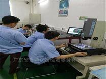 泉州晉江(儀器檢測)CNAS證書--儀器校準