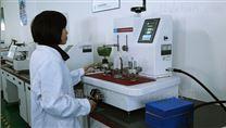 泉州洛江(仪器校准)CNAS证书--第三方检测