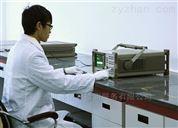 蘇州相城(儀器校準)CNAS證書----世通檢測
