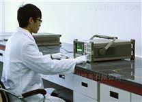 南通崇川(儀器檢測)CNAS證書--儀器校準