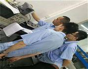 西安儀器檢測-CNAS校準報告-世通檢測集團