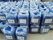 玉溪BF-106反滲透藍旗阻垢劑現貨供應