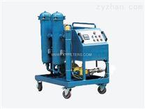 HLYC-G系列高粘油滤油机过滤设备