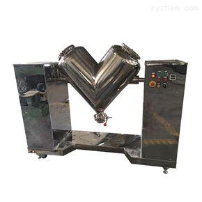 VHJ高效V型混合机