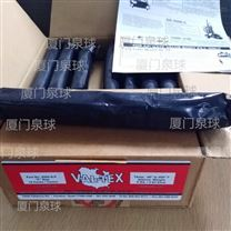 阀门润滑脂适用于新阀门的保养与注脂通道