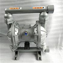 鋁合金QBY污水,排污氣動隔膜泵