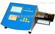智能片剂硬度仪YD-20