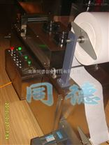 多功能膏药涂布机TBLX-500