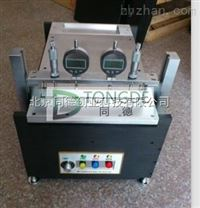 刮刀式涂布機TD-5000GJ